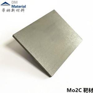 高纯供应锰颗粒价格实验室用电解锰片定制高纯Mn靶材