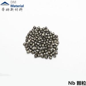 蒂姆新材料供应高纯铌颗粒价格 可定制高纯Nb靶材 铌丝 铌片