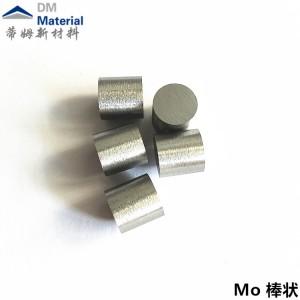 蒂姆新材料高纯钼颗粒批发可定制实验室用高纯钼靶材钼丝-- 蒂姆(北京)新材料科技有限公司