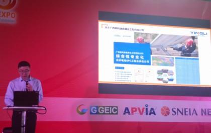 广西源盛光伏农业BIPV 发电项目获评SNEC2019十大亮点