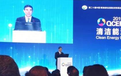 青海省委书记王建军:挑战连续15天全清洁能源供电新纪录