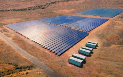 清洁能源发展国际高峰论坛召开 机构详解光伏概念股投资机会