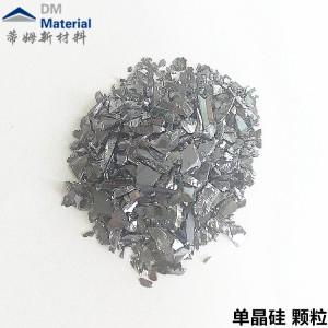 高纯硅颗粒批发 可定制实验室用高纯Si靶材