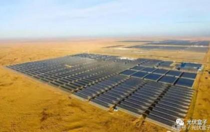 中机公司投资匈牙利100兆瓦光伏电站项目动工