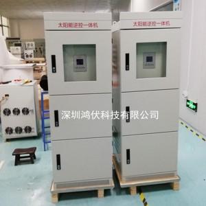 光伏逆变器厂家 50KW三相太阳能逆变器 工频离网逆变器