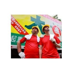 广州搬公司、搬厂、转仓库、广州大众搬家可靠企业诚心服务大众