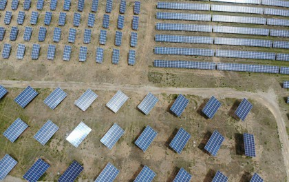 青海海西太阳能光伏展示馆通过竣工验收