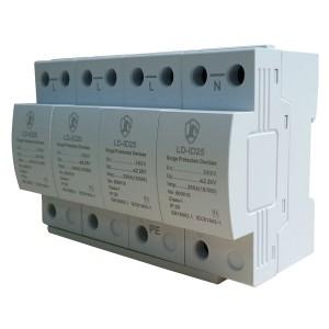 电源防雷器 总配电柜用10/350电源防雷器 深圳雷盾防雷-- 深圳市雷盾防雷科技有限公司