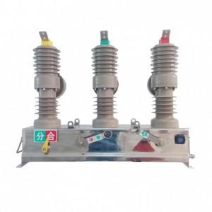 ZW32高压开关,柱上高压开关真空断路器带CTPT,控制器-- 保定人禾电气科技有限公司