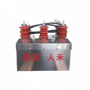 高压计量箱,组合互感器,小高计,保定高压计量-- 保定人禾电气科技有限公司