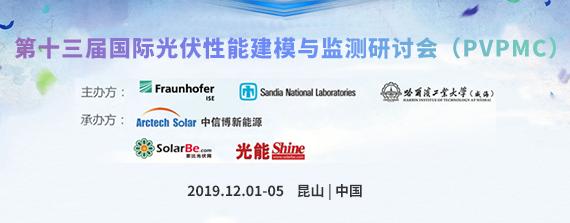 投资91.3亿,产能25GW,中环协鑫全球最大高效光伏硅单晶基地五期项目上梁