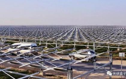 世界发电量最大的太阳能公园!三万亩!堪称科幻大片!
