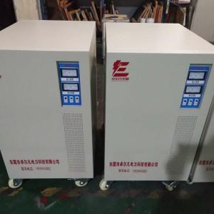 东莞大朗针织机稳压器织唛机稳压器-- 东莞市卓尔凡电力科技有限公司