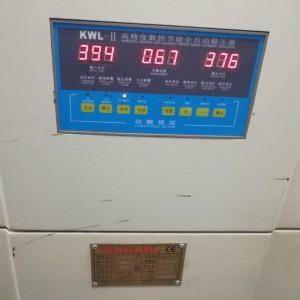 阿玛达数控冲床激光切割机专用稳压器变压器-- 东莞市卓尔凡电力科技有限公司