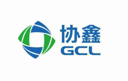 保利协鑫能源附属拟24.91亿元出售新疆协鑫的31.5%股权