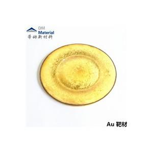 供应高纯锆颗粒 熔炼添加海绵锆块 定制磁控溅射高纯Zr靶材