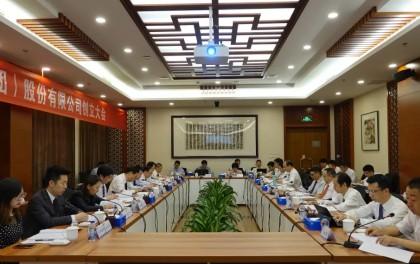 正式更名!中国三峡新能源(集团)股份有限公司创立