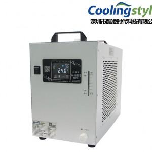 深圳风冷式冷水机厂家 工业冷水机 密封式工业冷水机-H400