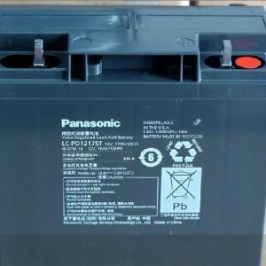 松下蓄电池LC-P12100参数及规格型号原装松下-- 西安市雁塔区品东麦电子产品经营部