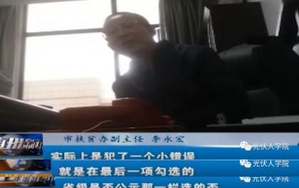 """心痛:广东79个项目因""""低级错误""""无缘国家补贴!"""