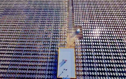 EnergyTrend:光伏产业供应链价格报告(7月8日)