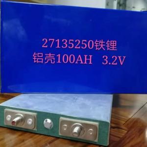 供应各类型储能锂电池