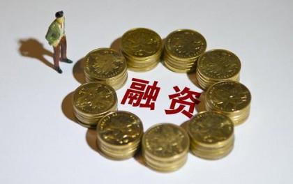 拓日新能:拟为孙公司开展的融资租赁业务提供不超1.8亿元担保
