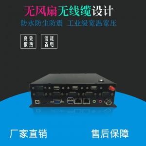 防潮工控机微型工业主机win7系统多串口