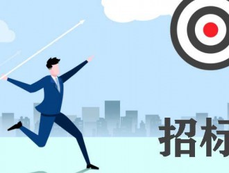 广州发展新能源启动1.06GW光伏项目设备短名单招标