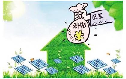 1.17GW!河北发改委关于下达2019年光伏发电国家补贴竞价项目计划的通知