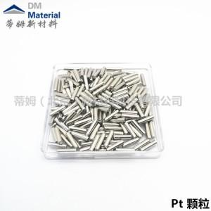 高纯铂 铂丝 铂片 铂靶 铂蒸发料 铂颗粒-- 蒂姆(北京)新材料科技有限公司