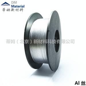 Al 科研实验室用高纯铝颗粒 Al靶材 铝丝-- 蒂姆(北京)新材料科技有限公司