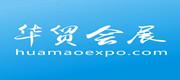 广州华贸会展