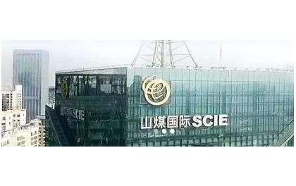 又一国资委控股上市煤炭企业拟进军光伏行业!