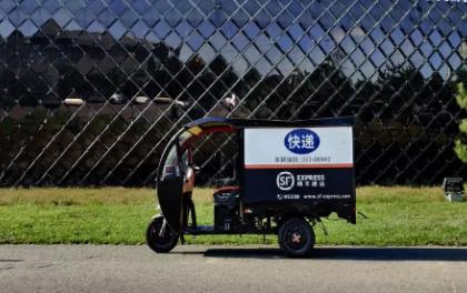 79天不插电!太阳能电动车新记录