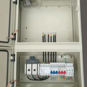 光伏配电柜分布式专用