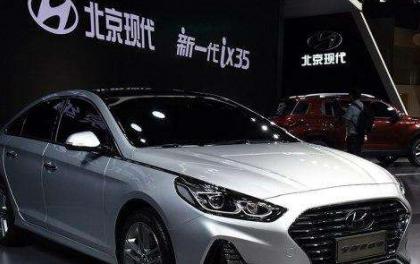 现代首款配有太阳能充电顶盖车型Sonata Hybrid在韩国上市