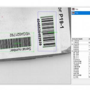 系统自动分类条码读取二维码识别 ZM-