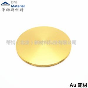 供应高纯金4N 5N 蒸发金 高纯金丝 高纯金粒