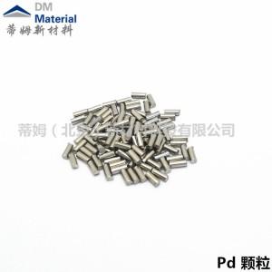 供应高纯靶,钯靶材钯颗粒,钯粉,钯靶材-- 蒂姆(北京)新材料科技有限公司