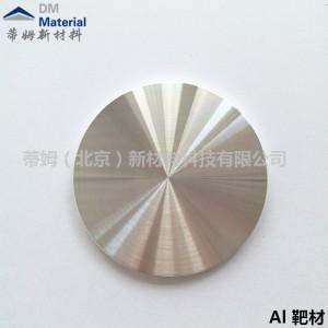 供应高纯铝颗粒 5N科研实验北京添加料