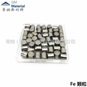 供应高纯铁颗粒,Fe靶材,铁靶材 北京蒂姆新材料-- 蒂姆(北京)新材料科技有限公司