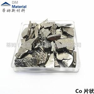 供应半导体用钴溅射靶材高纯钴颗粒Co9999-- 蒂姆(北京)新材料科技有限公司