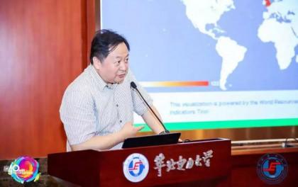 国家发改委王仲颖:中国能源主次矛盾已变,碳税制裁或将成为更大挑战