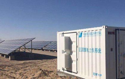 BNEF称光伏加储能是储能市场发展的主要推动力