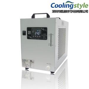 广东冷水机厂家 工业冷水机价格 激光冷水机公司-H400-- 深圳市酷凌时代科技有限公司