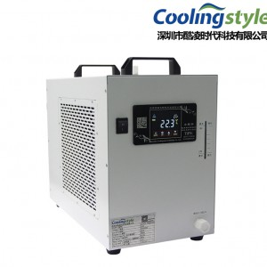 广东小型冷水机厂家 工业冷水机品牌 激光冷水机价格-H700-- 深圳市酷凌时代科技有限公司