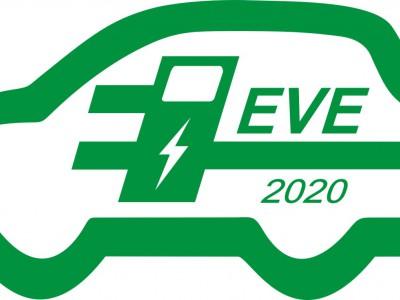 2020第六届广州国际储能技术与设备展览会
