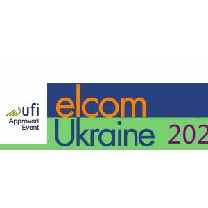 2020年乌克兰工业自动化展