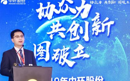 中环赵越:2020年M12硅片全年预计产出16.33亿片,约16GW